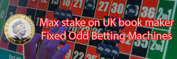 £2 Max stake introduced by UKGC